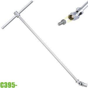 C395 tay vặn đầu tuýp lắc léo có nam châm, size 6-19mm. Cr-V