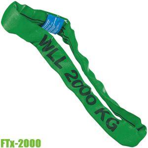 FTx-2000 Cáp cẩu vải 2 tấn, 1-6 mét, hệ số an toàn 7:1