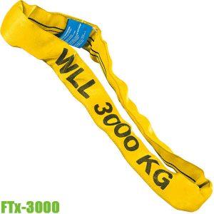 FTx-3000 Cáp cẩu vải 3 tấn, 1-6 mét, hệ số an toàn 7:1