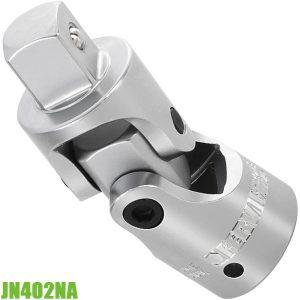 JN402NA Đầu lắt léo 108mm xoay vạn năng vuông 3/4inch