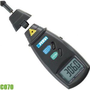 C070 Máy đo tốc độ kỹ thuật số, độ chính xác ±0,05 %