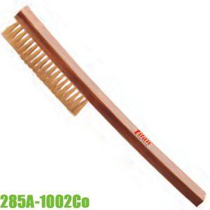 285A-1002Co Bàn chải chống cháy nổ, cán gỗ. Phosphor Copper