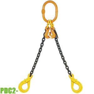 PDC2- Dây xích cẩu hàng 2 chân, dài 2-4 mét. Hệ số an toàn 4:1