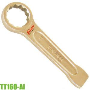 TT160-Al Cờ lê vòng đóng 17-150mm, hợp kim Al-Cu, chống cháy nổ