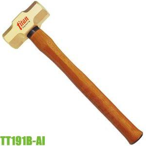 TT191B-Al Búa chống cháy nổ 450-9900g, hợp kim Nhôm cán gỗ