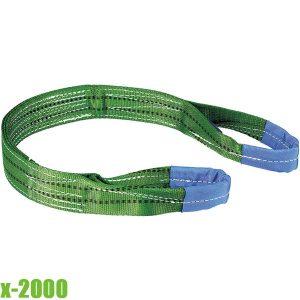 x-2000 cáp cẩu vải 2 tấn, 1-6 mét, màu xanh. FERVI Italia