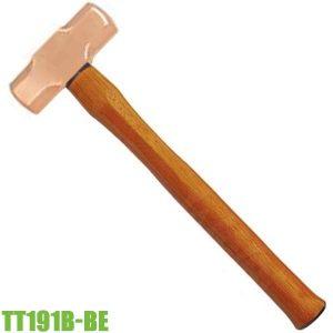 TT191B-Be Búa chống cháy nổ 450-9900g, hợp kim Đồng