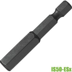IS50-ESx Đầu mũi vít lục giác 2-10mm, dài 50mm FERVI Italia