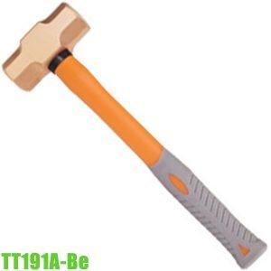 TT191A-Be Búa đầu trùy chống cháy nổ 450-9900g, hợp kim Đồng