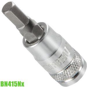 """BN415Nx Đầu tuýp lục giác 3-8mm, 1/4"""", loại ngắn 37mm FERVI Italia"""