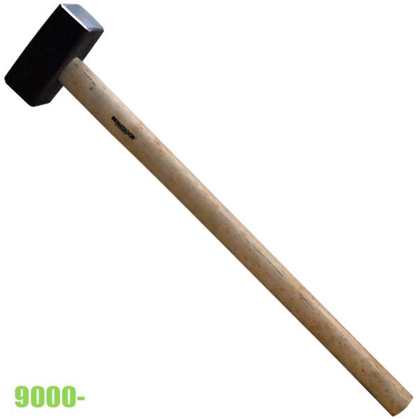 9000- Búa tạ 3-5kg, 2 đầu giống nhau MATADOR Germany