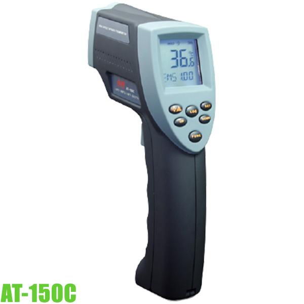 AT-150C Máy đo nhiệt độ từ xa bằng hồng ngoại 50°C~800°C Amittari