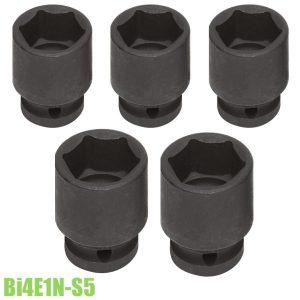 Bi4E1N-S5 Bộ khẩu đen impact socket 50-70mm đầu vuông 1 inch.